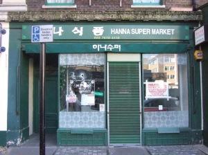 Hanna Supermarket
