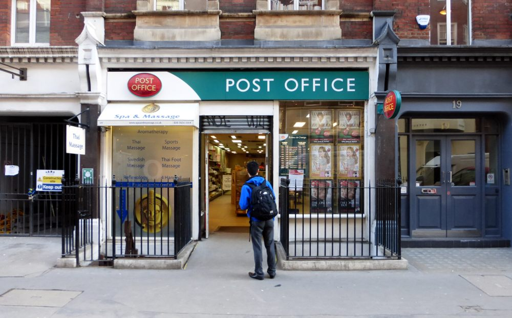 Is Newman Street Post Office being closed in favour of a ...