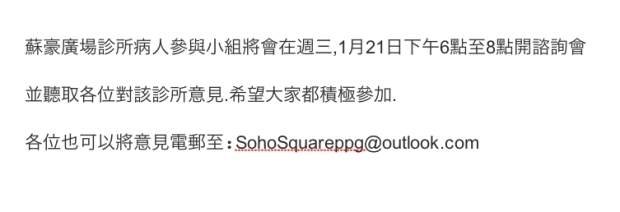 Chinese translation of meeting date.