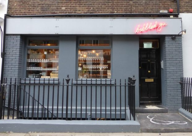 Front of restaurant in Charlotte Street.